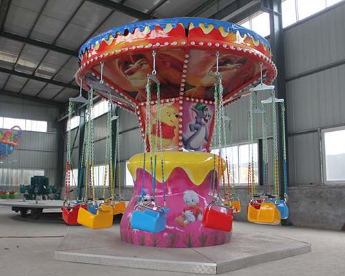 colorful swing chair ride for sale
