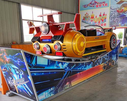 theme park mini flying car ride for sale