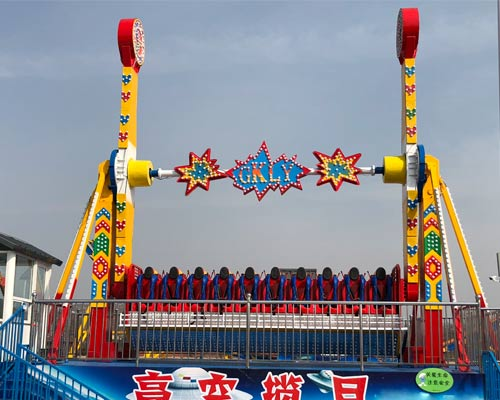buy Space Travel Thrill Ride For Sale in Beston